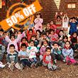 Interkultureller Kindergarten