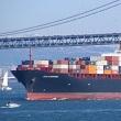 Deutsches Logistikunternehmen